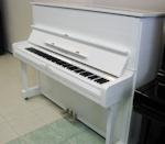 White Yamaha U1