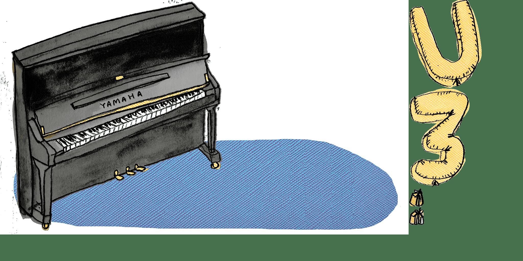 new yamaha u3 piano price